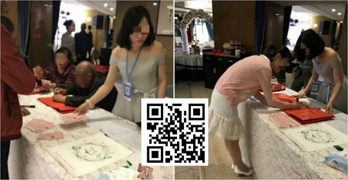QR Codes at Chinese Weddings