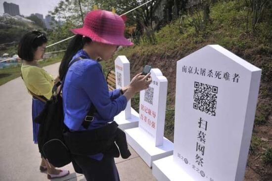QR Codes in China