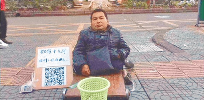 qr-codes-in-china